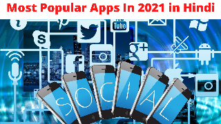Most Popular Apps In 2021 in Hindi